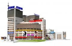 скачать бесплатно бизнес план бизнес центра