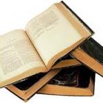 скачать бесплатно бизнес книги