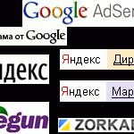Условия работы с рекламными сетями