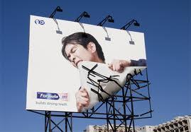 Наружная реклама