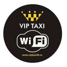 такси с Wi-Fi