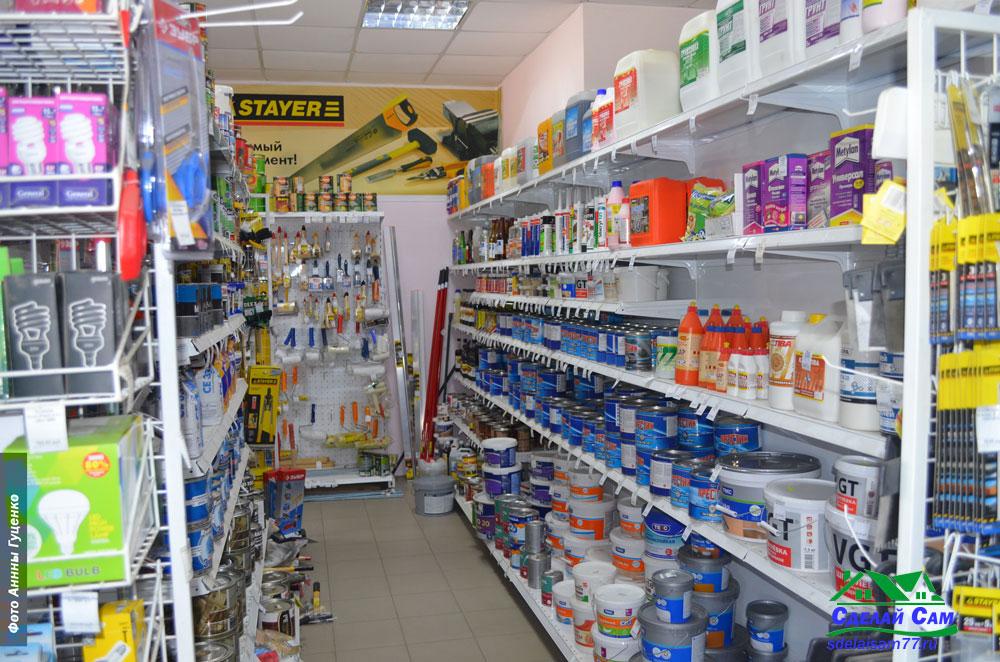 Мини-магазин стройматериалов