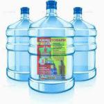 Реклама на бутылях для кулеров