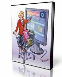 интернет-магазин-с-нуля