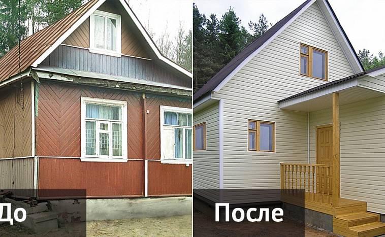 дом из бруса до и после ремонта