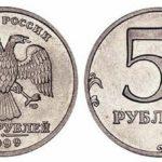 ценная современная монета