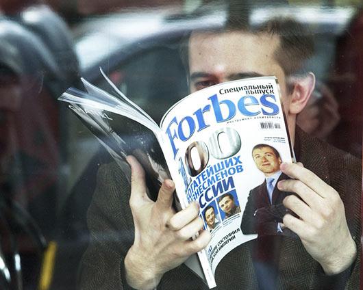 читает Forbes