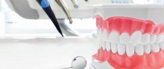 бизнес план кабинет стоматологических услуг