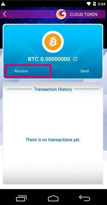 cloud-token-receive