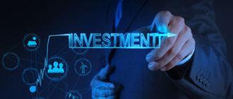 инвестиции в бизнес